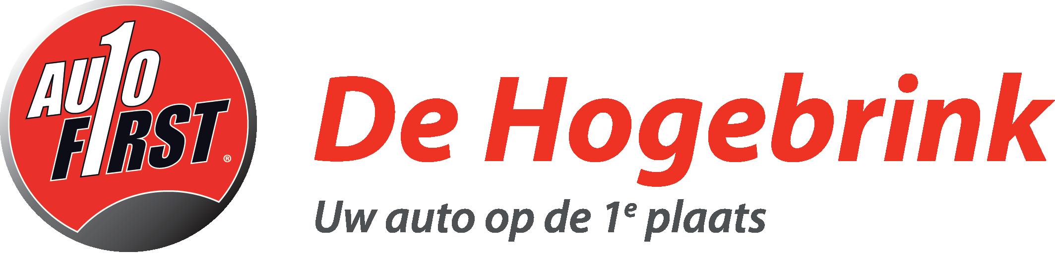 eps-hogebrink-logo
